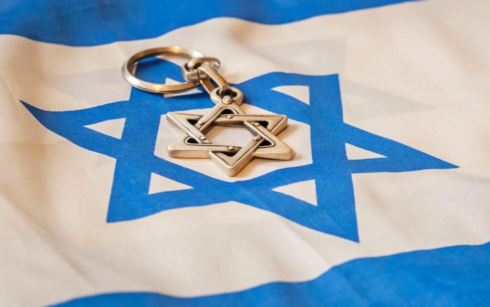 Davidsstern, jüdisches Religionssymbol